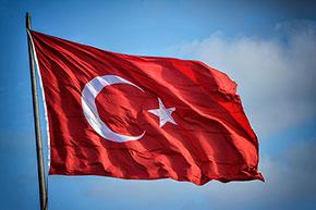 Türkiye Sınır Kapıları